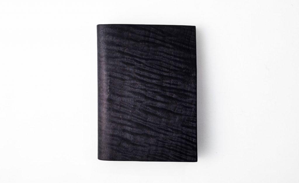 The Book Case Black